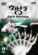 Image 1 for Ultra Q - Dark Fantasy case 9