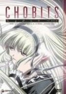 Image 1 for Chobits TV Box 2
