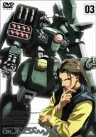 Image 1 for Mobile New Century Gundam X 03