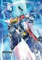 Image 1 for Transformers Galaxy Force Vol.10