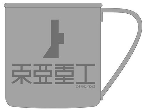 Image for Shidonia no Kishi - Mug - Toua Heavy Industry (Cospa)