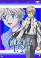 Image for Cluster Edge Vol.2