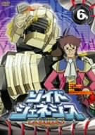 Image 1 for Zoids Genesis 06