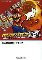 Image for Mario Hoops 3 On 3 (Wonder Life Special   Nintendo Official Guide Book) / Ds