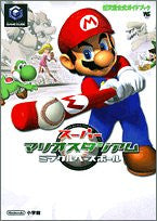 Image 1 for Mario Superstar Baseball Strategy Guide Book/ Gc