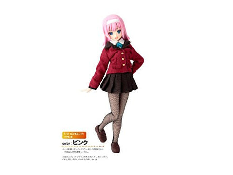 Image for Assault Lily - Custom Lily - Picconeemo - Picconeemo Character Series - Type-B - 1/12 - Pink (Azone)