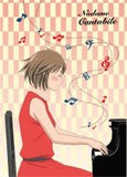 Thumbnail 1 for Nodame Cantabile Vol.1 [Limited Edition]