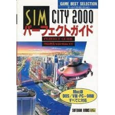 Image 1 for Sim City 2000 Official Construct File Book / Windows