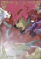 Image for Aura Battler Dunbine Vol.8
