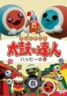 Image for Clay Anime - Taiko No Tatsujin Happy No Maki