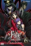 Image for Fate-stay night 6