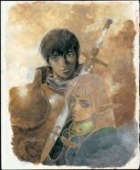 Image 1 for Record Of Lodoss War Vol.1