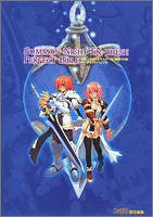 Image 1 for Summon Night Extenze Yoake No Tsubasa Perfect Bible Book/ Ps2