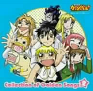 Image for Konjiki no Gash Bell!! - Collection of Golden Songs 2