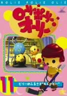 Image 1 for Rolie Polie Olie Vol.11