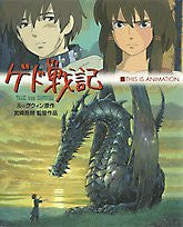 Image 1 for Tales From Earthsea   This Is Animation