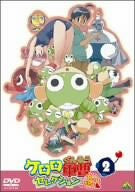 Image for Keroro Gunso Selection Chotto Dake yo 2