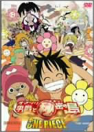 Image for One Piece The Movie Omatsuri Danshaku to Himitsu no Shima