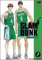 Image for Slam Dunk Vol.7