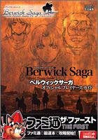 Image for Berwick Saga Official Players Guide
