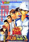 The Prince Of Tennis Forme A Strongest Team Strategy Guide Book / Ps2