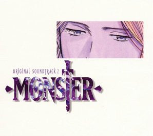 Image 1 for MONSTER ORIGINAL SOUNDTRACK 2
