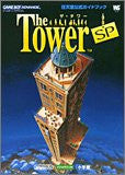 Image 1 for The Tower Sp Strategy Guide Book/ Gba