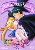 Image 1 for Bishojo Senshi Sailor Moon SuperS Vol.3