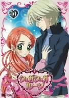 Image for Sugar Sugar Rune10