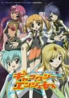 Image 1 for Anime Galaxy Angelune 1 [DVD+CD Limited Edition]