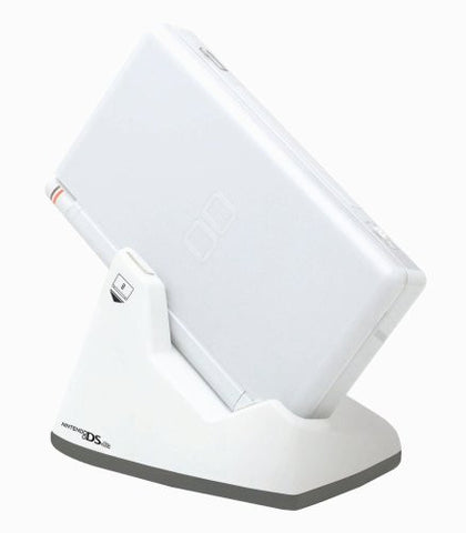 Image for Charge Stand DS Lite (White)