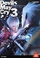 Devil May Cry 3 Official Guidebook