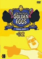 Image 1 for The World of Golden Eggs Vol.2