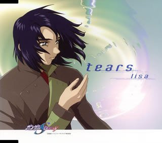 Image for tears / lisa