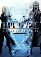 Final Fantasy Vii Advent Children Prologue (Shueisha V Jump)