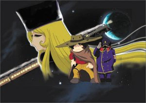 Image 1 for Internet Animation: Galaxy Express 999: Fumetsu no Kukankido 1