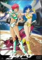 Image for Dirty Pair: Flight 005 Conspiracy