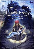 Image 1 for Gundam True Odyssey Complete Guide
