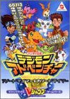 Image for Digimon Adventure Anode And Cathode Tamer Bandai Official V Jump Guide Book / Ws