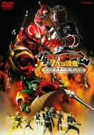 Image for Kamen Rider Hibiki to 7 nin no Senki Director's Cut Edition