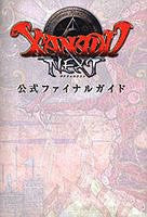 Image for Xanadu Next Official Final Guide