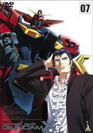 Image for Mobile New Century Gundam X 07