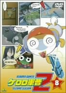 Image 1 for Keroro Gunso 2nd Season Vol.8
