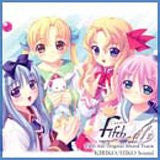Image for Fifth Aile Original Sound Track