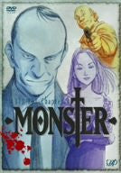 Image for Monster DVD Box Chapter 4