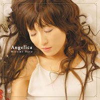 Image for Angelica / Hiromi Sato