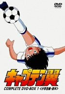 Image 1 for Captain Tsubasa Complete DVD Box I