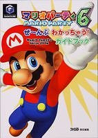 Image 1 for Mario Party 6 Perfect Strategy Guide Book / Gc