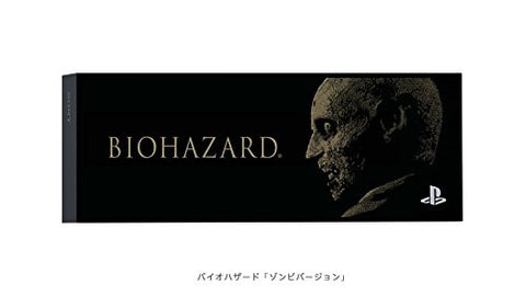Biohazard Zombie Version PS4 Coverplate Black