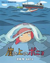 Image 1 for Ponyo On The Cliff By The Sea Guide Art Book